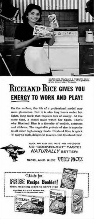 Riceland Rice ad from Ebony magazine. Scanned by Vieilles Annonces