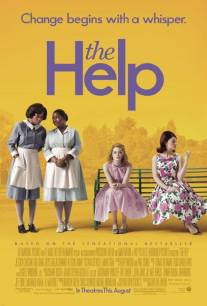 The Help Movie Poster (US version)