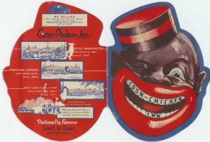 1950s bigoted advertising