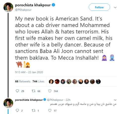 American Sand